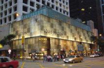 Louis_Vuitton_The_Landmark_Hong_Kong