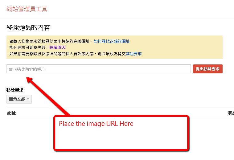 remove_image