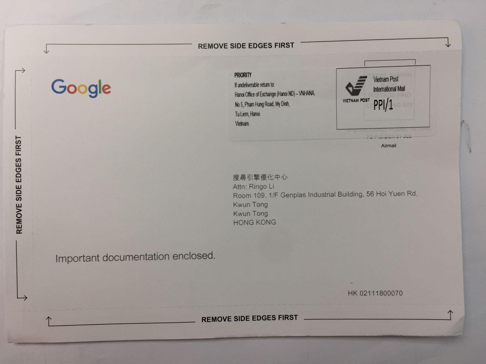 認證Google 我的商家