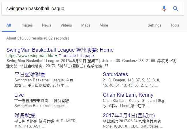 google search網站連結例子
