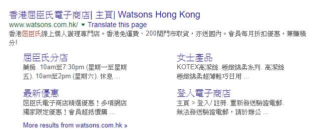 google搜尋連結