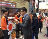 戶外推廣小貼士 – 最少替你省下 HKD 1500 的罰款