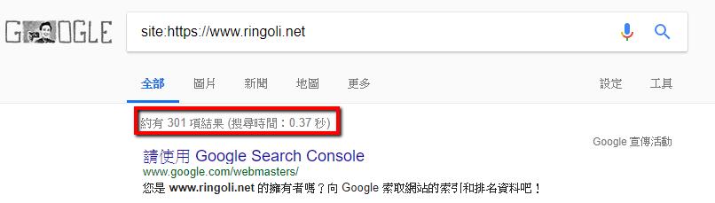 google 收錄總數