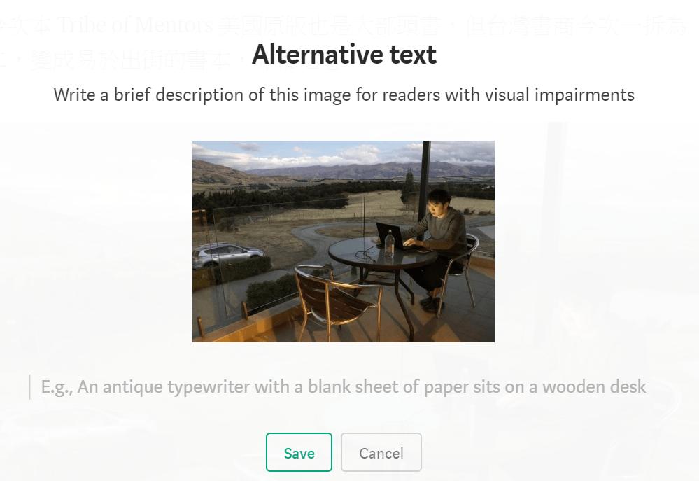 MEDIUM 也有圖片優化的設定