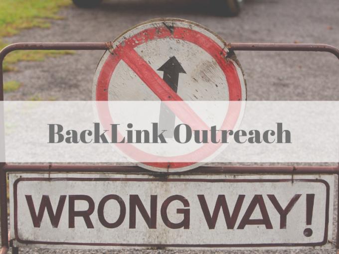 BackLink Outreach 錯語示範