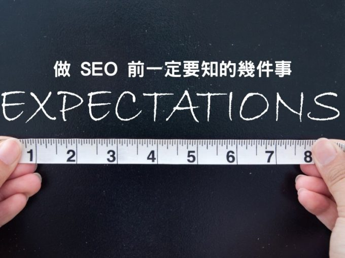 things-to-know-before-seo2-min